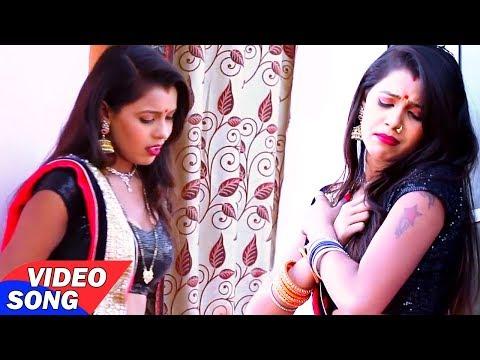 Golu Gold (2018) सुपरहिट NEW गीत - जवनिया लागी लवना - Bhojpuri Hits Songs 2018 NEW