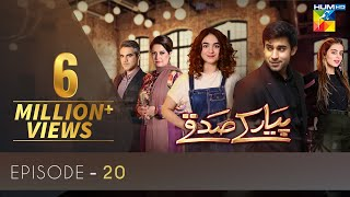 Pyar Ke Sadqay | Episode 20 | Eng Sub | Digitally Presented By Mezan | HUM TV | Drama | 4 June 2020