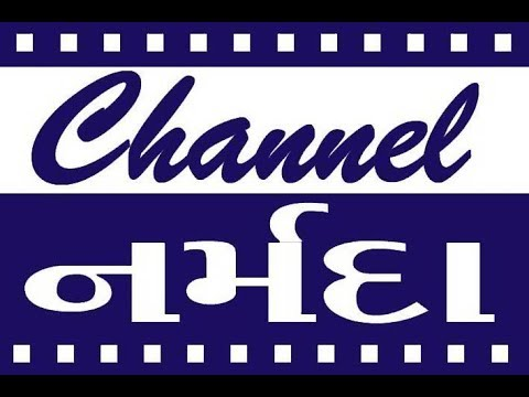 Channel Narmada News Dt 11 12 2017