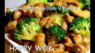 Stir Fry: Chicken Broccoli In Oyster Sauce : One Pan Method.