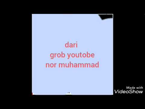M ansuri surah al fatihah persi baru dari grob youtobe nor muhammad