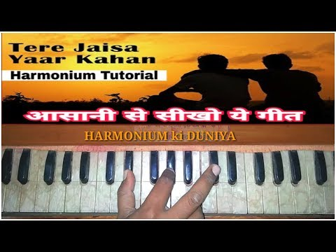 TERE JAISA YAAR  KAHAN HARMONIUM TUTORIAL FROM THE MOVIE YAARANA
