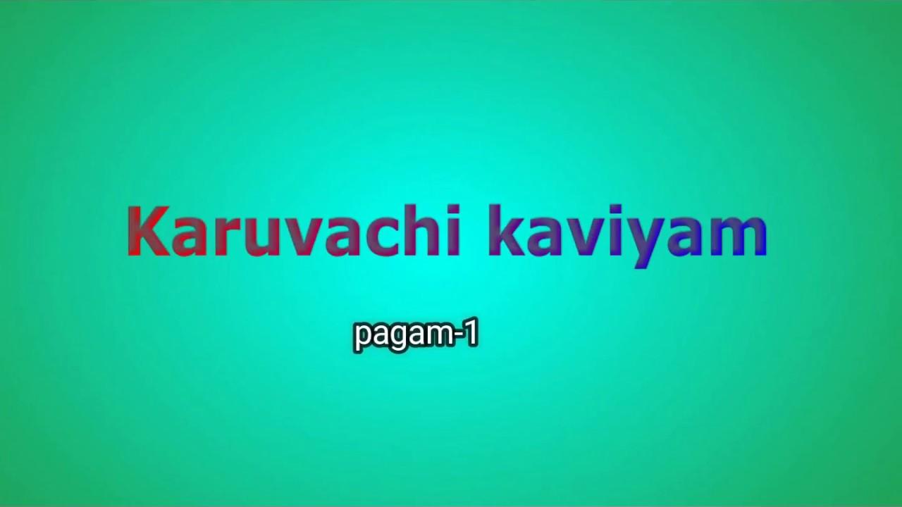 Vairamuthu Siru Kavithaigal Pdf