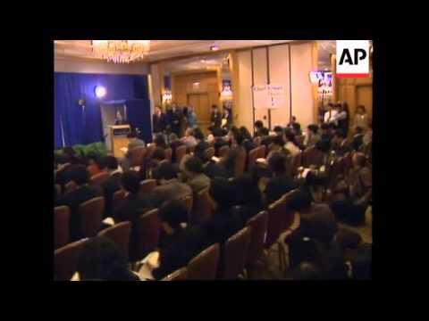 USA: JAPANESE PRIME MINISTER RYUTARO HASHIMOTO VISIT