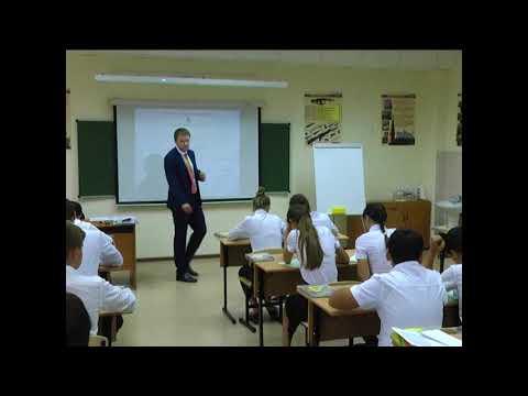 Видео на уроке обж