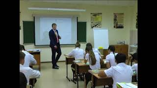 Урок ОБЖ, 8 класс, Дмитриев_В. С., 2017