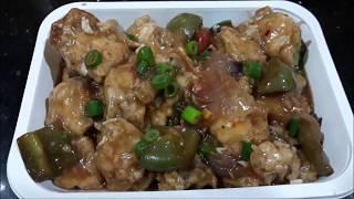 Chilli Fish Bengali Style | Chilli Fish Recipe in Bengali | Fish Chilli Dry