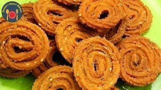 झटपट बनाये चावल के आटे की चकली - Instant Rice Flour Chakli - Diwali Recipe