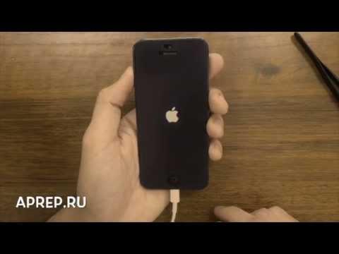 видео: Очищаем от пыли разъем зарядки iphone 5