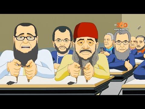 Brigad 36 et madrassa 36 Al tahalofat al madrasya