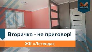 видео трехкомнатная квартира, 40000 руб/мес