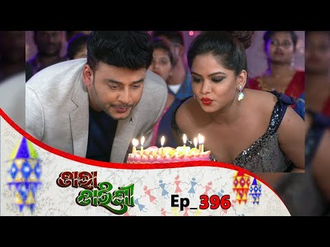 Tara Tarini | Full Ep 396 | 9th Feb 2019 | Odia Serial - TarangTV