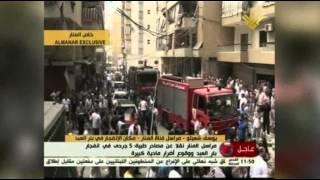 Raw: Blast Rocks Hezbollah Stronghold in Lebanon