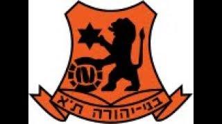 Hino do BNEI YEHUDA TEL AVIV FC -  Israel