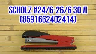 Розпакування Scholz №24/6-26/6 30 аркушів Червоний 8591662402414