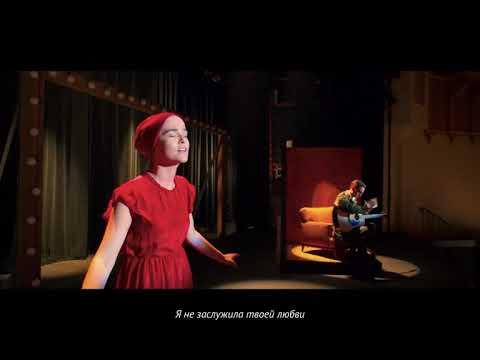 Zoe Deutch and Ben Platt- Unworthy of your love (The Politician)