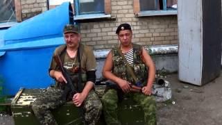 Обращение ополченца ГОРЫНЫЧА к Путину: Путин нам плюют в душу!