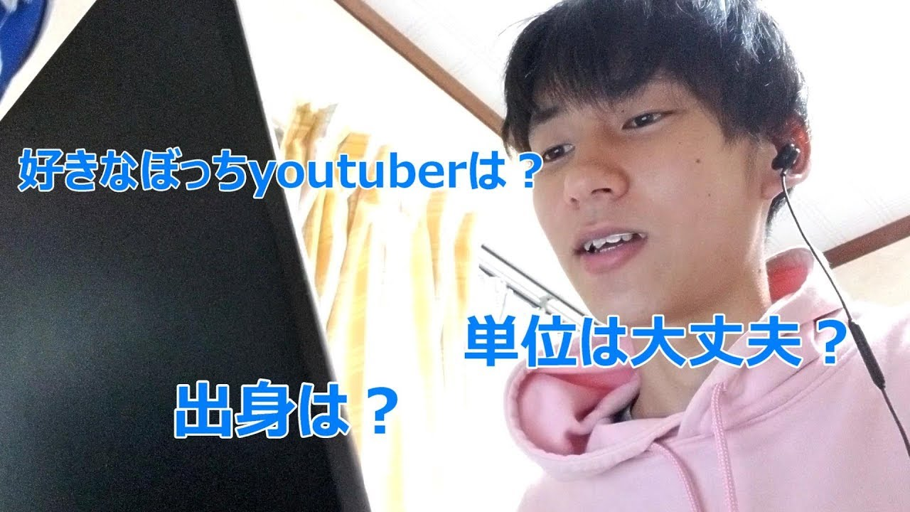 Youtuber パーカー