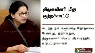 All schemes announced in the assembly under rule 110 have been taken up says Jayalalithaa