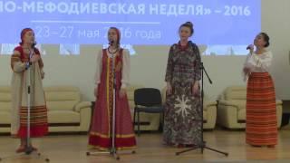 Концерт в период Кирилло-Мефодиевских чтений в Институте Пушкина
