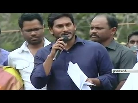 YS Jagan Speech in Hyderabad Central University (HCU) - Watch Exclusive
