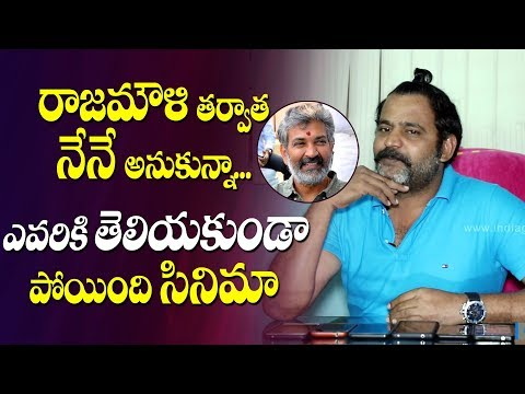 I thought I will be next to SS Rajamouli, but that film bombed: ETV Prabhakar || #BrandBabu