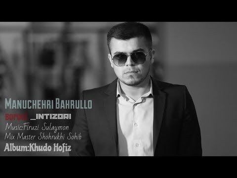 Манучехри Бахрулло - Гесу парешон 2019 _ Manuchehri B. - Gesu Pareshon 2019