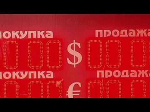 Обмен валюты по-новому: правда и слухи