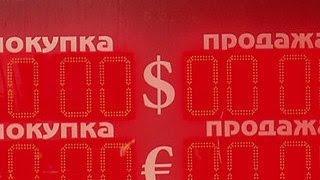 Обмен валюты по-новому: правда и слухи(, 2015-12-25T20:36:41.000Z)