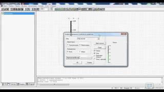 Видео CoDeSys ПЛК Овен язык программирования CFC Часть № 12