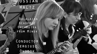 Russian Waltz - the most beautiful music in the world. Balalaika Academic Orchestra from Minsk.