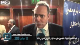 بالفيديو| تراجع التبادل التجاري بين مصر ولبنان نصف مليار دولار في 3 أعوام