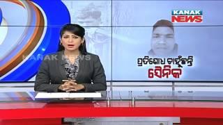 KANAK NEWS TV ODIA : ITBP Jawan Appeals For Revenge of Sukma Attack, Video Goes Viral