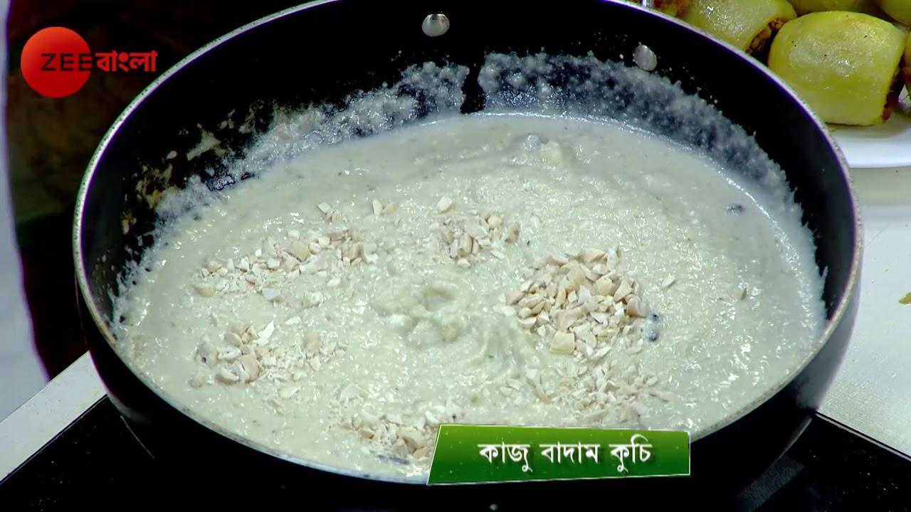 Rannaghor zee bangla food recipe epi 3702 jan 15 2018 rannaghor zee bangla food recipe epi 3702 jan 15 2018 cooking show tv serial best scene forumfinder Images