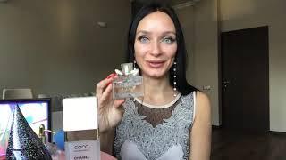 Miss Dior Cherie обзор аромата Coco mademoiselle Chanel La Prairie - Видео от MASHA SMART CHANNEL