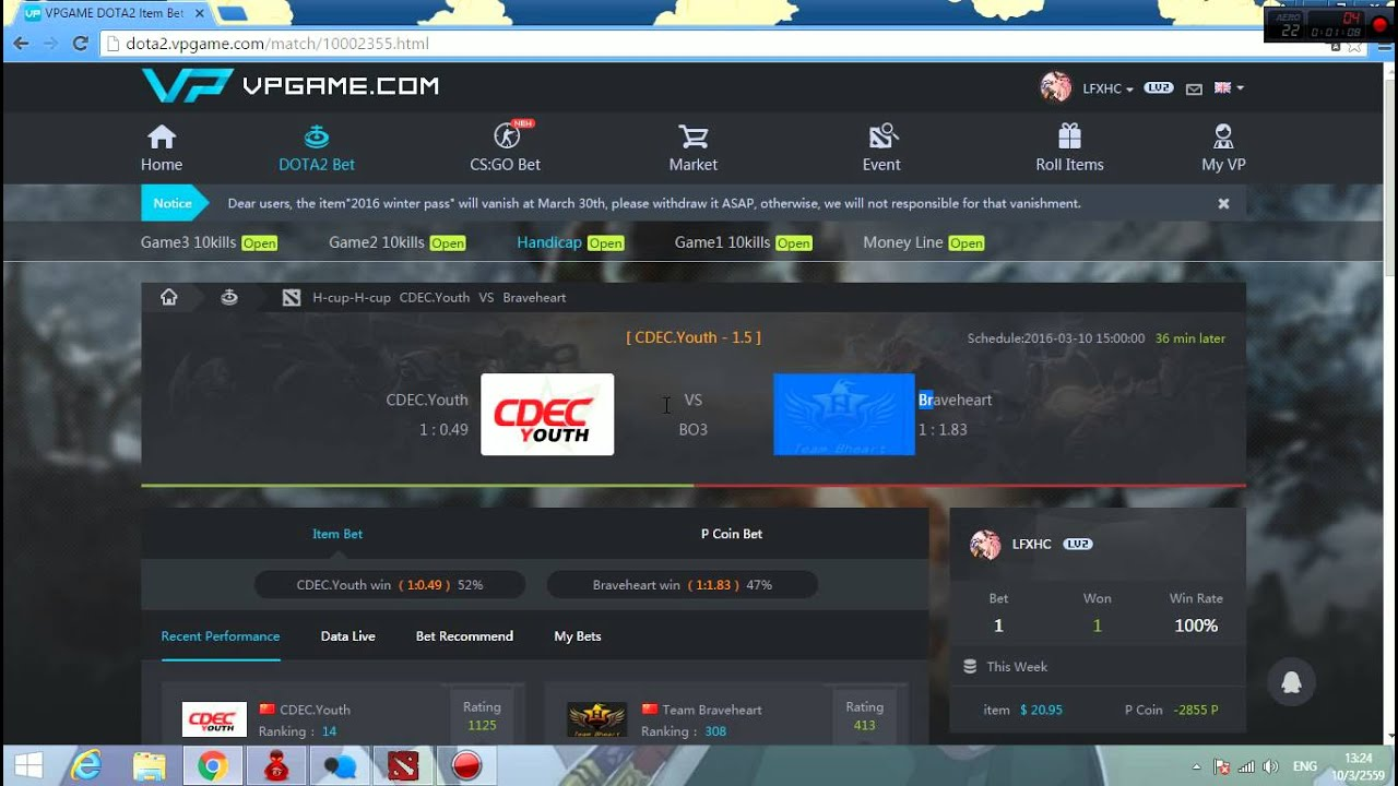 Vpgame Bet
