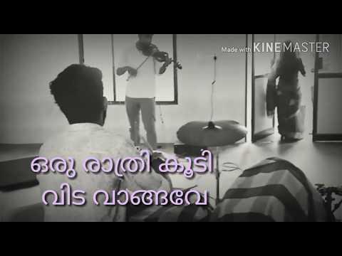 Oru Ratri koodi vida vangave   Violin Perfomance by Sanjay   Summer In Bethlehem   ringtone  