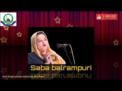 Mushayra || saba balrampuri || whatsapp stetus || ghazal || love poetry ||