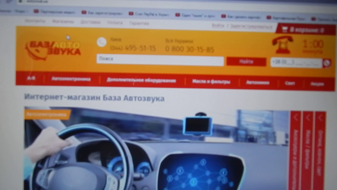 Навигаторс видеорегистратором украина видеорегистратор 4-х отзывы
