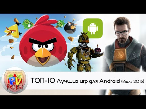 Июль 2015 - ТОП-10 Лучших игр для Android (TOP-10 Best Android Games July)