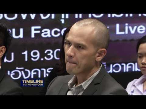 """""""เปิดอกถกปัญหา"""" วิกฤตการศึกษาไทย Ep.1"""