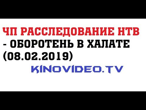 Kino Video Tv