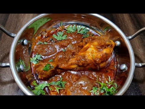 Chicken Do Pyaza/Restaurant Style