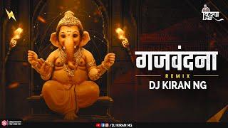 Gajvadana Remix | गजवंदना | DJ Kiran NG | Ganpati Song 2021