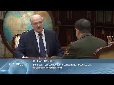 Новости Беларуси 1 июня  2020 14:00