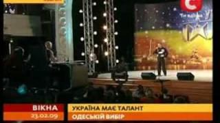 В Украине есть талант - доказано одесситами