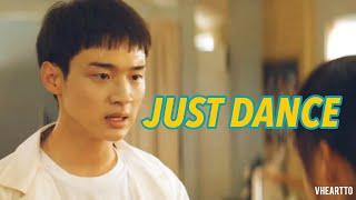 Just Dance [FMV]