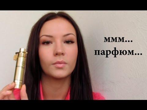 Что такое селективная парфюмерия? + обзор