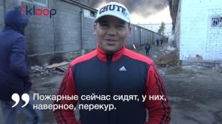 Крупный пожар в столице: горит склад на юго-западе Бишкека