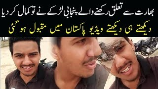 indian talented boy lovedeep harike singing talent viral in pakistan amazing voice  street singer ta